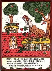 Centaur and mermaid (linocut)