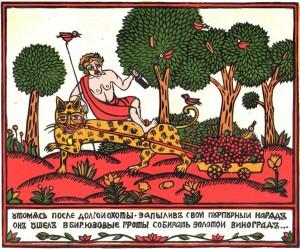 Dionis (linocut)