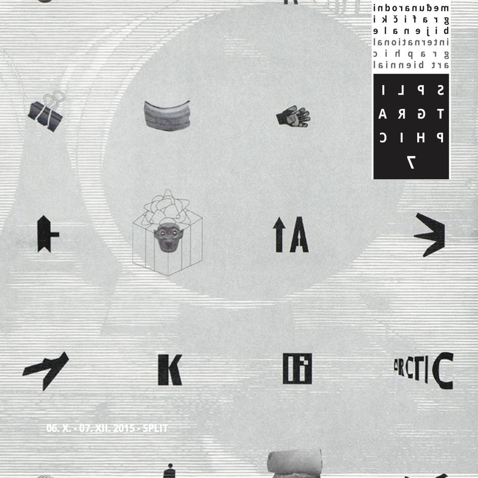 Pozivnica VII Splitgraphic 2015
